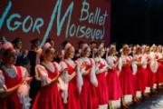 Балет Игоря Моисеева поддерживает боевой настрой во время карантина