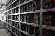 Первый в России центр по майнингу криптовалют может открыться в Удмуртии