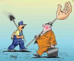 В Удмуртии хотят сократить количество чиновников в муниципалитетах