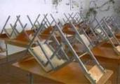 В Удмуртии из-за выявленных нарушений могут закрыть среднюю школу