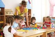 15 апреля заканчивается прием заявлений в детский сад на 2019-2020 учебный год