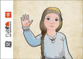 13 апреля посетителей музея «Иднакар» познакомят с Девочкой из прошлого