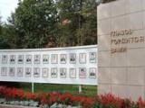 10 сентября в Глазове торжественно открыли Доску почета города