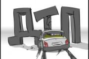 В Удмуртии произошло ДТП с пятью пострадавшими