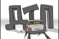 В Удмуртии за первый день зимы в ДТП погибли два человека