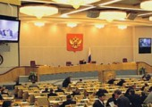 Госдума объявила о проведении амнистии к 20-летию Конституции РФ