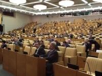 Госдума приняла закон о частичной декриминализации 282-й статьи УК