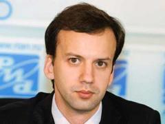 Сегодня Ижевск посетит вице-премьер российского правительства Аркадий Дворкович