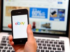 Удмуртия и компания eBay подписали соглашение о развитии экспорта