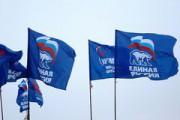 «Единой России» рекомендовали активизировать работу партийцев