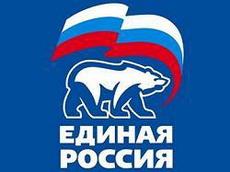 В Ижевске возбуждено уголовное дело по факту попытки поджога офиса партии «Единая Россия»