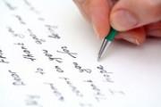 Как писать эссе и где искать материал для него