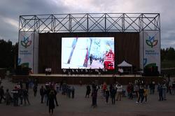 В Ижевске открыли фан-зону к Чемпионату мира по футболу