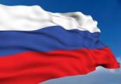 Программа городского праздники, приуроченного ко Дню России