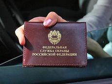 ФСО займется мониторингом Рунета