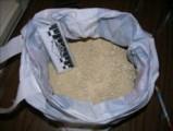 Житель Прикамья закопал в Удмуртской Республике 2 килограмма героина