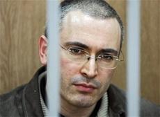 Михаил Ходорковский вышел из тюрьмы