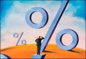В Удмуртии готовится пилотный проект с льготной ипотекой 5,75% годовых