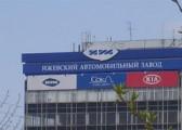 До конца июня будет решен вопрос о производстве Lada Vesta в Ижевске