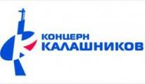 Чистый убыток концерна «Калашников» составит 1,7 миллиарда рублей