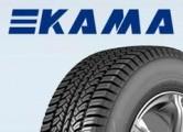 Автомобили перспективного проекта «Кортеж» получат российские шины «Кама»