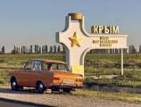 Жители Удмуртской Республики собирают гуманитарную помощь для Крыма