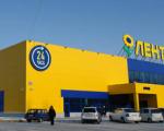 В Ижевске открыли два новых гипермаркета «Лента»
