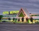Компания «Леруа Мерлен» открыла для себя рынок Удмуртии