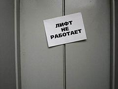 В глазовской больнице два месяца не работает пассажирский лифт