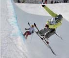 Соревнования по лыжному хаф-пайпу перенесены