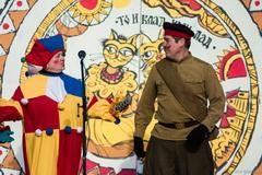 Программа праздничных гуляний «Масленица-2014»