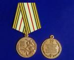 32 глазовских ветерана получили медали к 70-летию освобождения Белоруссии