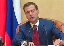 Хакеры отправили Дмитрия Медведева в отставку