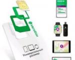 Жители Удмуртии смогут заказать SIM-карты на OZON и Wildberries