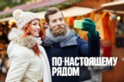 Абоненты «МегаФона» на Урале вошли в топ самых общительных жителей России