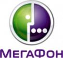 «МЕГАФОН» запускает самую быструю в мире сеть мобильной передачи данных
