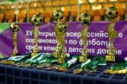 Серебряные бутсы: Юные футболисты из Удмуртии привезли награду с всероссийских соревнований