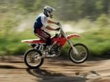 Всероссийские соревнования по мотокроссу пройдут в Ижевске
