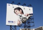 Наружная реклама в Рязани