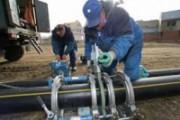 Перспективы Газпрома в Китае
