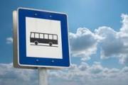 Миндортранс Удмуртской Республики поддерживает рост тарифов в общественном транспорте
