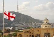 Гиды в Грузии