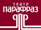 «Парафраз» сделает детский спектакль в жанре мюзикла