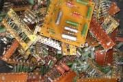 Переработка лома отходов с драгметалами