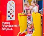 Детский игровой парк Натальи Водяновой рассчитывают открыть 13 сентября