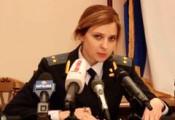 «Няшный прокурор» взорвала интернет