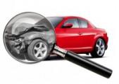 Нужно ли проверять автомобиль перед покупкой?