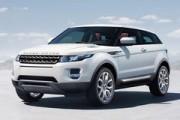 Range Rover Evoque назвали лучшим компактным внедорожником