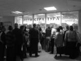 Минздрав Удмуртии раскритиковали за очереди в поликлиниках и хамство врачей