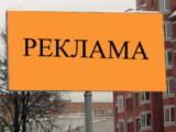 Российский рекламный рынок в 2013 году достиг 328 миллиардов рублей